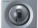 Camera IP Panasonic BB-HCM531CE